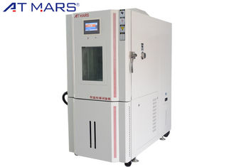 China 225L Temperature Humidity Test Chamber Thermal and Humidity Test High Efficiency supplier